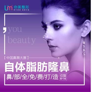 https://heras.igengmei.com/service/2019/09/30/949d710bd5-half