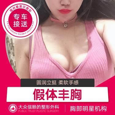 https://heras.igengmei.com/service/2019/09/30/98d1efbc77-half
