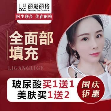 https://heras.igengmei.com/service/2019/09/30/b11dc18c81-half