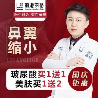 https://heras.igengmei.com/service/2019/09/30/b30b2f00ed-half