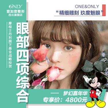 https://heras.igengmei.com/service/2019/09/30/b7196e363c-half