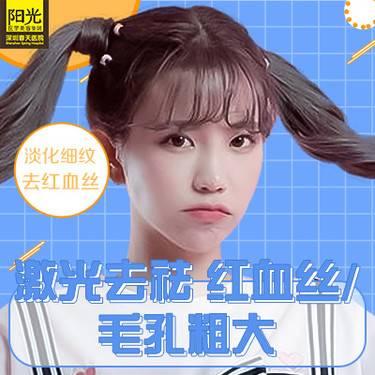 https://heras.igengmei.com/service/2019/09/30/b7b209c06a-half