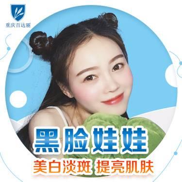 https://heras.igengmei.com/service/2019/09/30/c2cfe51f3c-half