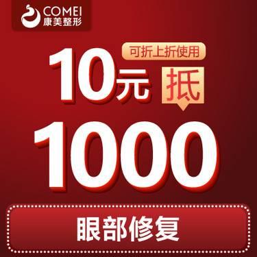 https://heras.igengmei.com/service/2019/09/30/c325a6814c-half