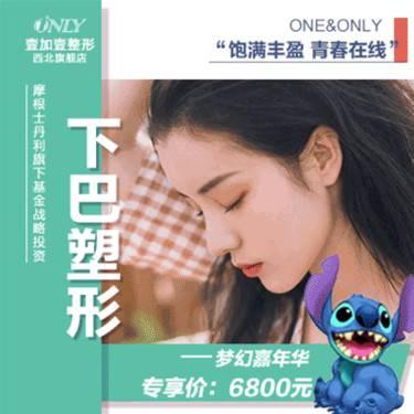 https://heras.igengmei.com/service/2019/09/30/c7035678a4-half