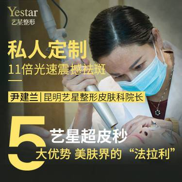 https://heras.igengmei.com/service/2019/09/30/cc855aa6e1-half