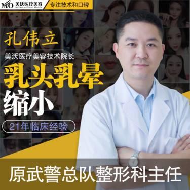 https://heras.igengmei.com/service/2019/09/30/d416c56620-half