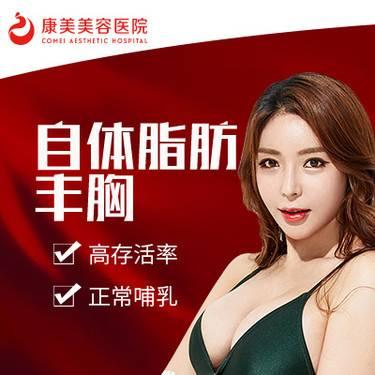 https://heras.igengmei.com/service/2019/09/30/f171452d96-half