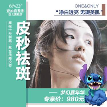 https://heras.igengmei.com/service/2019/09/30/f95afc0185-half