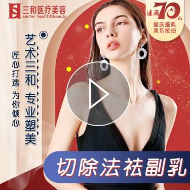 https://heras.igengmei.com/service/2019/09/30/fd23b16e0b-half