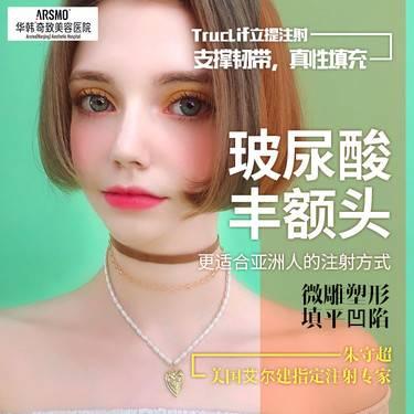 https://heras.igengmei.com/service/2019/10/01/220b0da771-half