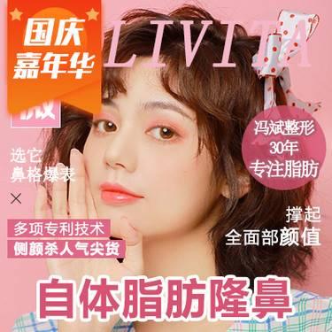 https://heras.igengmei.com/service/2019/10/01/3a4ec4c477-half