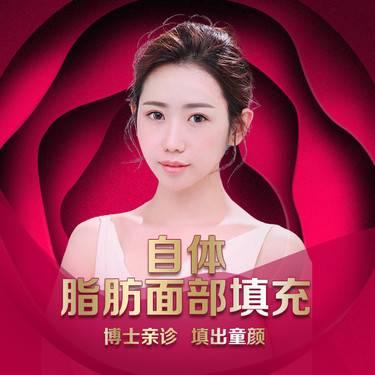 https://heras.igengmei.com/service/2019/10/01/45656d0fc6-half