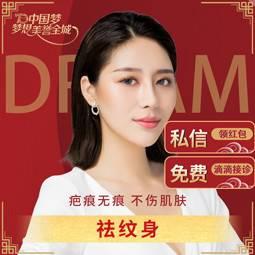 https://heras.igengmei.com/service/2019/10/01/8db8753d57-half