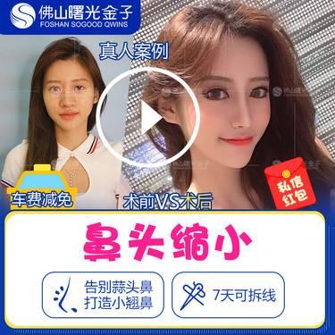 https://heras.igengmei.com/service/2019/10/01/b6f3c28e9d-half