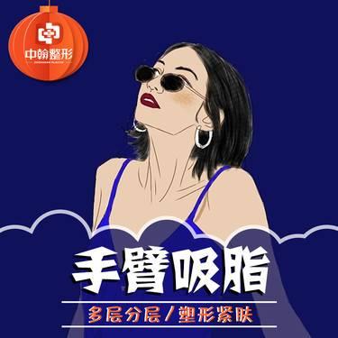 https://heras.igengmei.com/service/2019/10/02/1b4a7283ea-half