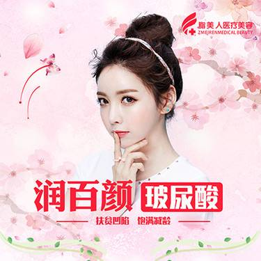 https://heras.igengmei.com/service/2019/10/02/540dfd2601-half
