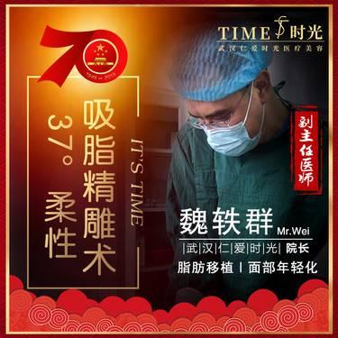 https://heras.igengmei.com/service/2019/10/02/5921b592c7-half