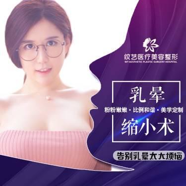 https://heras.igengmei.com/service/2019/10/02/7a81eb2e68-half