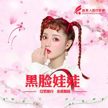 https://heras.igengmei.com/service/2019/10/02/7d8520815f-half