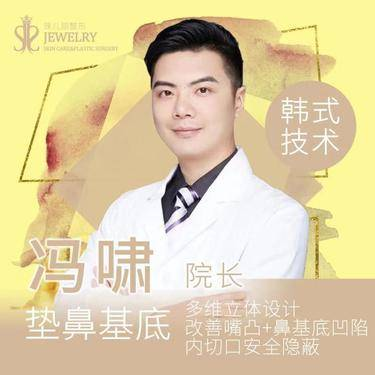 https://heras.igengmei.com/service/2019/10/02/c8be33958b-half