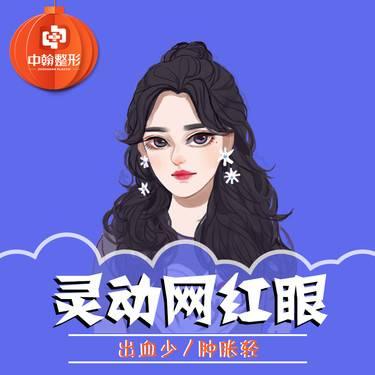https://heras.igengmei.com/service/2019/10/02/d30f27d373-half