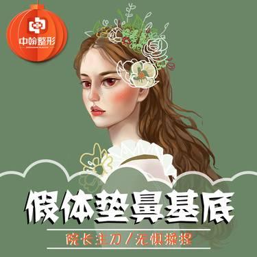 https://heras.igengmei.com/service/2019/10/03/6388091d59-half
