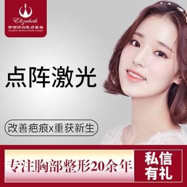 https://heras.igengmei.com/service/2019/10/03/98320e042b-half