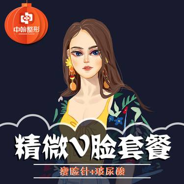 https://heras.igengmei.com/service/2019/10/03/a3c927e728-half