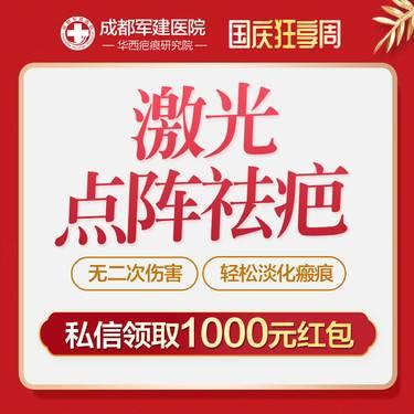 https://heras.igengmei.com/service/2019/10/03/abb8d2c259-half