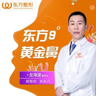 https://heras.igengmei.com/service/2019/10/03/aee24e1b2b-half