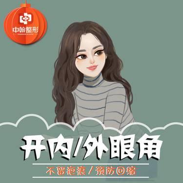 https://heras.igengmei.com/service/2019/10/03/b282aa0624-half