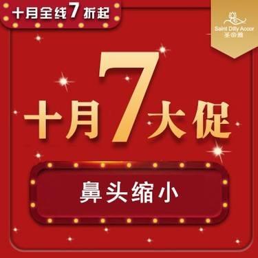 https://heras.igengmei.com/service/2019/10/03/b58ed0b49c-half
