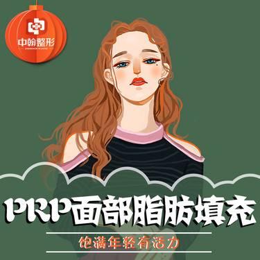 https://heras.igengmei.com/service/2019/10/03/b891a62b5c-half
