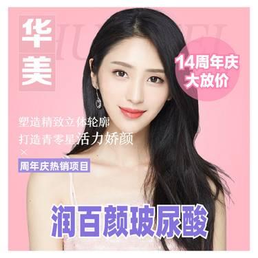 https://heras.igengmei.com/service/2019/10/04/223a5d2b8c-half