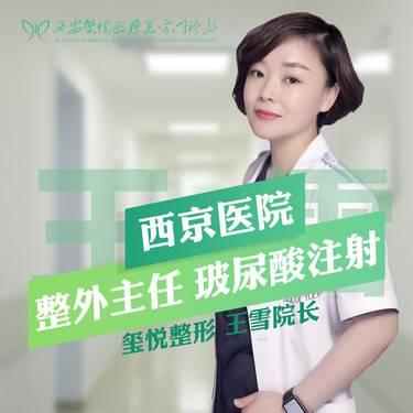 https://heras.igengmei.com/service/2019/10/04/2fa2a8e77c-half