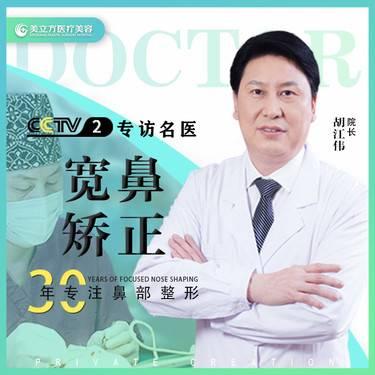 https://heras.igengmei.com/service/2019/10/04/45eb3008ed-half