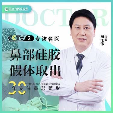 https://heras.igengmei.com/service/2019/10/04/979ee404f5-half