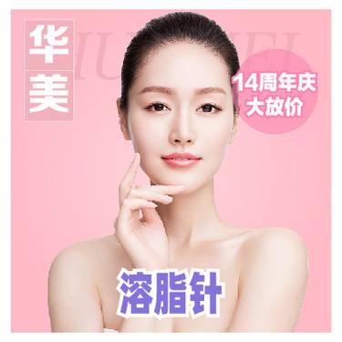 https://heras.igengmei.com/service/2019/10/04/9ff59763c4-half