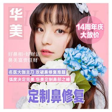 https://heras.igengmei.com/service/2019/10/04/aeb63c0b8d-half