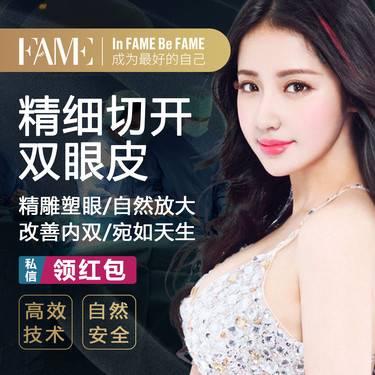 https://heras.igengmei.com/service/2019/10/04/cadbeaeb07-half