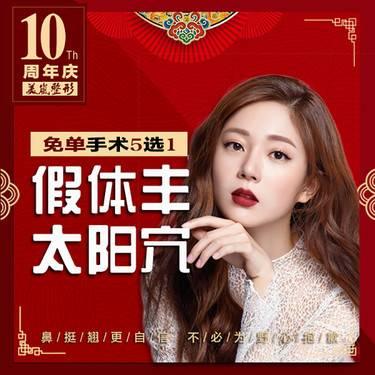 https://heras.igengmei.com/service/2019/10/04/f68978816a-half