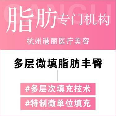 https://heras.igengmei.com/service/2019/10/04/fcbecfa4cd-half