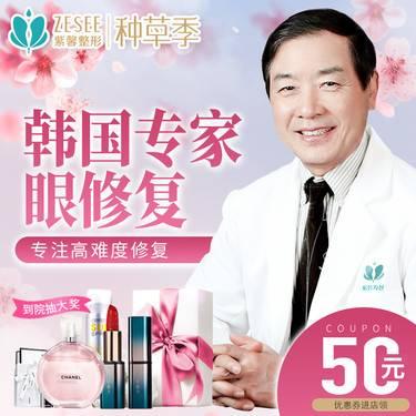 https://heras.igengmei.com/service/2019/10/05/15a4b1d10f-half