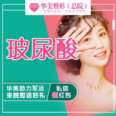 https://heras.igengmei.com/service/2019/10/05/3d22e12f47-half
