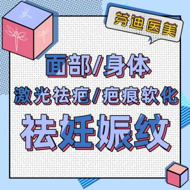 https://heras.igengmei.com/service/2019/10/05/508e84ed7b-half