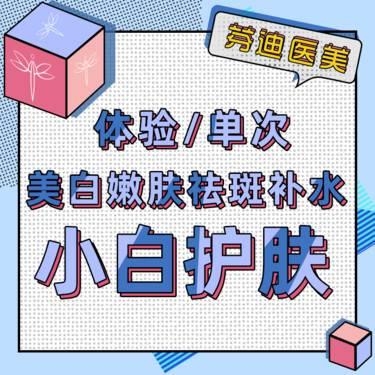 https://heras.igengmei.com/service/2019/10/05/7d78d3aecd-half