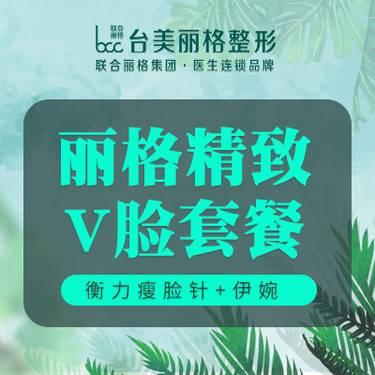 https://heras.igengmei.com/service/2019/10/05/9b07c28369-half