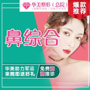 https://heras.igengmei.com/service/2019/10/05/aa3eb7dd35-half