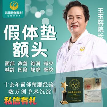 https://heras.igengmei.com/service/2019/10/05/bd0fd5d531-half